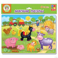 """<b>Пазл мягкий</b> """"Ферма"""" (24 элемента) купить в Минске — <b>пазлы</b> ..."""