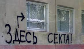 Культ РА зброя Кремля в ідеологічній війні з Україною