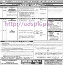 ppsc new career excellent jobs ad no jobs written test 13 2017 jobs written test syllabus papers for assistant engineer sub divisional officer assistant director deputy district officer communication
