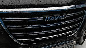 <b>Электропривод двери багажника</b>. — Haval H6, 1.5 л., 2017 года ...