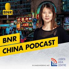 China Podcast | BNR