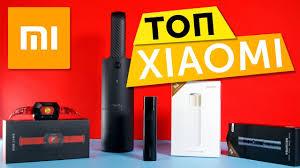 Топ новинок от <b>Xiaomi</b> - Пылесос Cleanfly, Фонарики <b>Solove X3</b> и ...