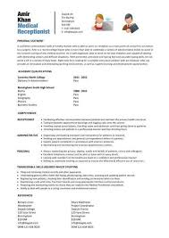 Cv In English Receptionist - Receptionist Review pic_medical_receptionist_resume_two-f619b51cb626ac422c472e0408397df5f8603bd2. Cv In English Receptionist – receptionist cv template dayjob ...