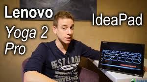 Обзор <b>ноутбука</b>-трансформера <b>Lenovo IdeaPad Yoga</b> 2 Pro ...
