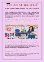 get good grades help assignment s school of nursing get good grades help assignment s school of nursing assignment pdf