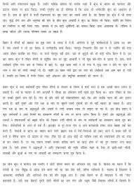 kaushal kishore article in hindi 2 article in hindi 3