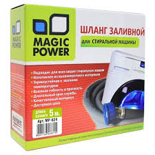 Купить <b>Magic Power Шланг заливной</b> MP-624 в каталоге с ...