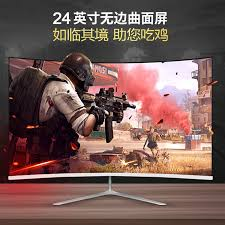 <b>Desktop computer monitor</b> 22 <b>24 27 32 inch</b> gaming 144hz ...