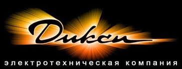 ЗАО Дикси (официальный сайт) - Ставрополь
