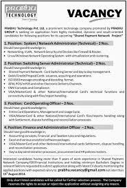various technical positions job vacancy prabhu technology pvt various technical positions job vacancy prabhu technology pvt engineer23252379 23282352