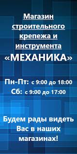 Купить <b>ножи</b> для <b>электрорубанка</b> в Челябинске по низкой цене
