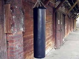 <b>подвесной</b> - Купить <b>боксерские</b> перчатки, кимоно, <b>боксерский</b> ...