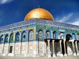 holy places around the world photo essay dome of the rock