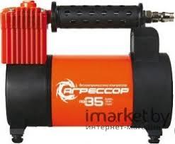 Отзывы: Автомобильный <b>компрессор Агрессор AGR 35L</b> код