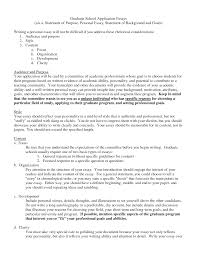 graduate admission essays Template