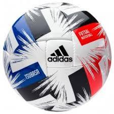 Мяч для футзала, <b>футзальный мяч</b> – купить в интернет-магазине ...