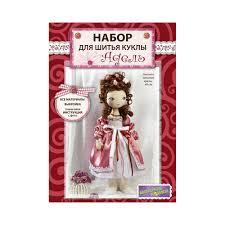"""<b>Набор для изготовления игрушки</b> """"Модное Хобби"""" """"Кукла Адель ..."""