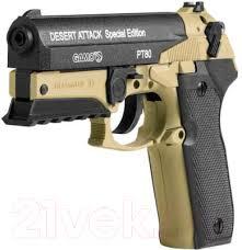 <b>Пистолет пневматический Gamo PT</b>-<b>80</b> Desert Attack Special ...