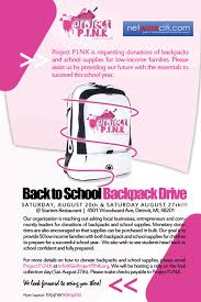 babysitting clipart hostted professional babysitting flyer back to school backpack drive
