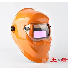 Top Quality <b>Auto darkening welding helmet</b> electric <b>Solar</b> welding ...