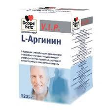 Биологически активная добавка <b>ДОППЕЛЬГЕРЦ V.I.P. L-аргинин</b> ...