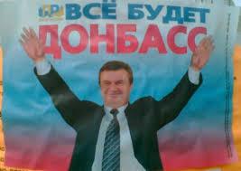 В ООН насчитали более 310 тысяч переселенцев из Крыма и Донбасса и призывают ВР обеспечить их права - Цензор.НЕТ 6760