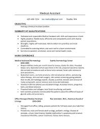 resume template  free medical resume templates resume examples        resume template  example of medical resume template for medical assistant position  free medical resume