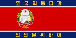 Koreanische Volksarmee
