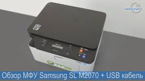 Обзор <b>МФУ Samsung SL M2070</b> + USB кабель - YouTube