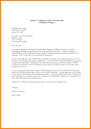 request letter sample pdf others application and full block format request letter sample pdf others application and full block format engineering internship cover letter examples for junior majoring png