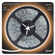 <b>Светодиодные ленты gauss</b>: купить в интернет-магазине на ...