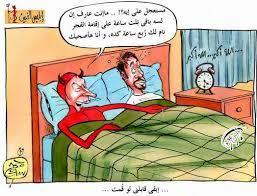 الشيطان في العالم العربي images?q=tbn:ANd9GcT