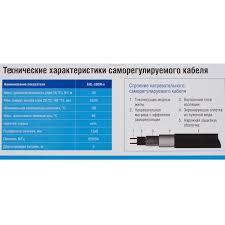 Комплект для обогрева xLayder <b>Pipe</b> EHL-30CR-2 L в Москве ...