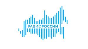 Поступление / Темы / Радиостанция «Радио России»