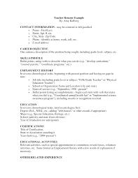 educational resume sample resume examples education education resume sample