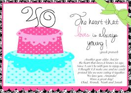 happy birthday invitation cards in hindi birthday invitations happy birthday invitation cards in hindi
