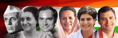 Image result for nehru gandhis