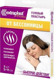 Лейкопластырь Extraplast <b>Пластырь</b>-компресс <b>гелевый</b> Extraplast ...