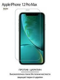 BellMarket смартфоны и <b>аксессуары</b> в интернет-магазине ...