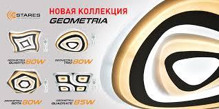 Astrella <b>управляемые светодиодные светильники</b>, умный свет ...