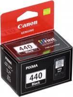 <b>Canon PG</b>-<b>440</b> 5219B001 – купить <b>картридж</b>, сравнение цен ...