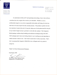 7 letter of recommendation medical student academic resume template 7 letter of recommendation medical student