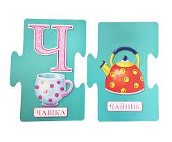 Развивающие карточки для <b>раннего развития</b> вашего малыша ...