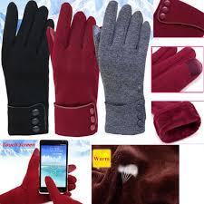 <b>Теплые</b> женские <b>перчатки для сенсорного</b> экрана. купить в ...