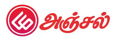 Image result for முத்து நெடுமாறன்