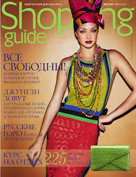 Shopping Guide #6, июнь 2012 by Shopping Guide - issuu