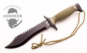 <b>Ножи CS GO</b>