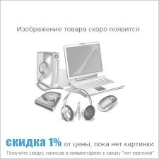 <b>Ноутбук</b> Lenovo ThinkPad X1 Yoga Gen5 20UB002SRT купить в ...