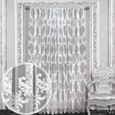 Купить <b>шторы</b> в Челябинске - выгодные цены, адреса и ...