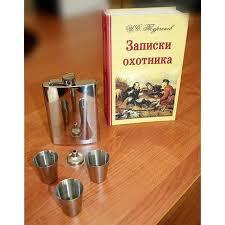 <b>Забавная книга</b> - <b>Записки</b> охотника, цена 1100 руб, купить в ...